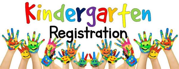Kindergarten Registration Link